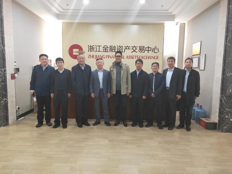 山西金融投资控股集团有限公司总经理高向新一行来访浙金中心