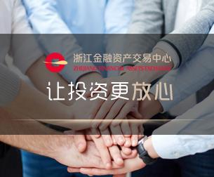 浙金中心宣传片